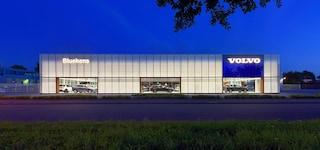 Autobedrijf Bluekens B.V. Breda